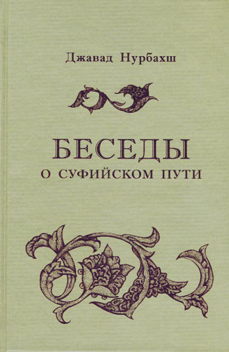 besedy_cover001